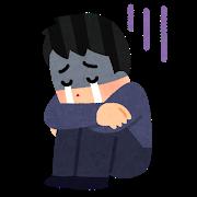 メンタルヘルス対策②